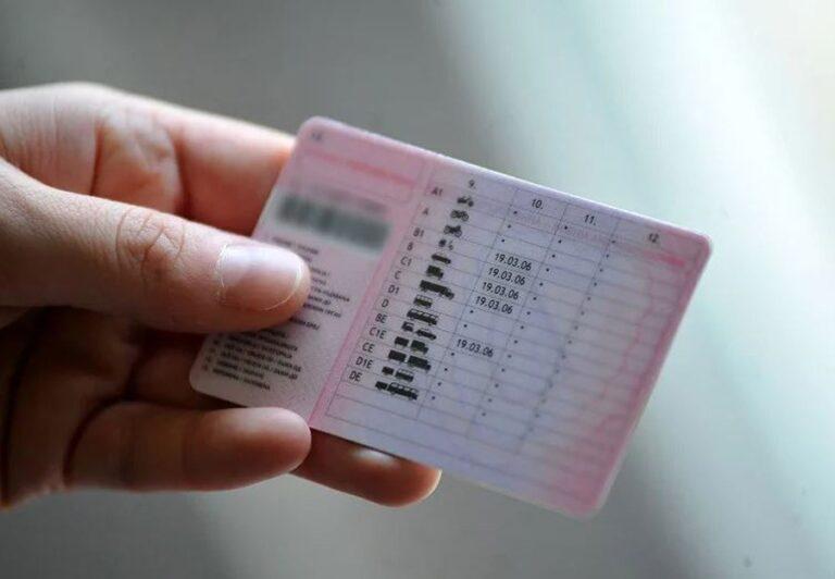 status vozačke dozvole